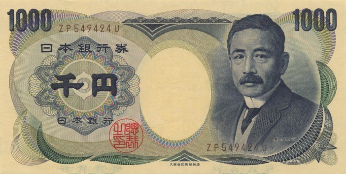 1000_yen_natsume_soseki